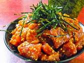 鶴橋まぐろ食堂のおすすめ料理2