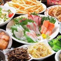 居酒屋 三国団のおすすめ料理1