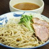 豪麺 MARUKOの雰囲気2