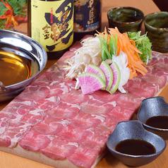 居酒屋 なごみ nagomi 和光市駅前南口店のおすすめ料理1