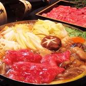 炭火と旬菜料理 季々 TOKITOKIのおすすめ料理2