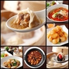 小籠包 中国料理 芙籠のおすすめポイント1