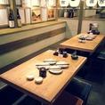 【8名様】広々としたテーブル席をご用意!