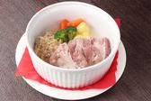 ミュンヘン 新宿西口ハルク店のおすすめ料理3