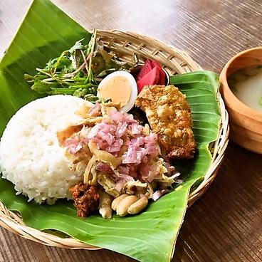 cafe bali gasiのおすすめ料理1