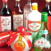 紹興酒や高粮酒などの種類豊富なドリンク!