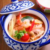 Mae Ping メーピンのおすすめ料理3