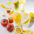 かまくらのドリンク開発者がはまった「レモンサワー七変化」!レモンサワーは奥が深い!常識にとらわれず、試行錯誤を重ねて作ったかまくらのレモンサワーをぜひご賞味ください。450円(税抜)~