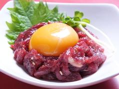 焼肉五苑 松山谷町店のおすすめ料理1