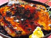 鶴橋まぐろ食堂のおすすめ料理3