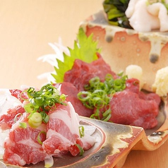 九州うまかもんと焼酎 みこと 浦安店のおすすめ料理1