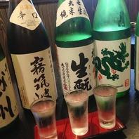 日本酒充実◎