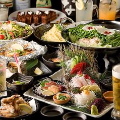 川越 武蔵のおすすめ料理1