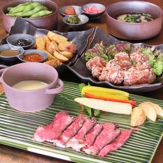 88RB ASAKUSA DININGのおすすめ料理1