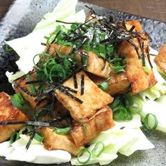 厚揚げ豆腐の生姜焼き