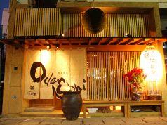 花串庵 スミダマチ 2008の雰囲気1