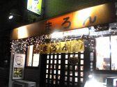 もんじゃハウス まろん 月島店の雰囲気3