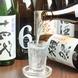 【豊富な日本酒!!】もつ鍋・串焼きにぴったり♪