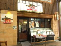 焼肉 ぱんが PANGA 新御徒町店の外観1