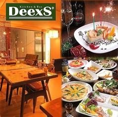 キッチン&バー ディークス DeexS 65の写真