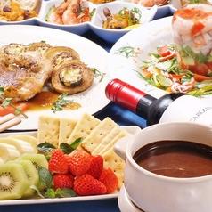 Restaurant Bar&Darts OLIVAS オリバス特集写真1
