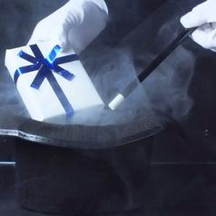 料理メニュー写真 持込みプレゼントがマジックで登場(誕生日 結婚祝い 送別会 就職祝い 記念日のサプライズに!)