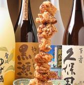 円円のおすすめ料理2