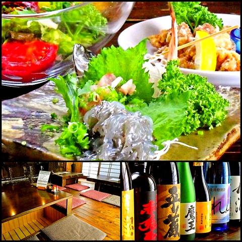 駅徒歩3分の便利な場所に、地物の鮮魚と豊富な美酒を誇る、味本位の小料理屋がある。