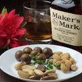 料理メニュー写真世界の珍しいナッツ