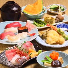 北海寿し 二子新地のおすすめ料理1