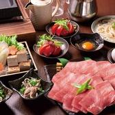 焼肉五苑 多摩センター店のおすすめ料理3