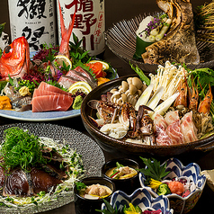 居酒屋 宇和島 梅田茶屋町店のおすすめ料理1
