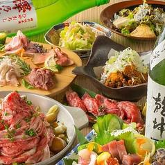 博多野菜串と鳥料理 すみれや 新橋4号店特集写真1