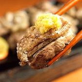じとっこ 関内店のおすすめ料理3