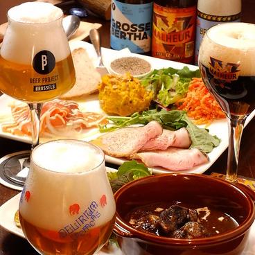 Cafe.maison de K.のおすすめ料理1