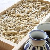 御曹司 松六家のおすすめ料理3