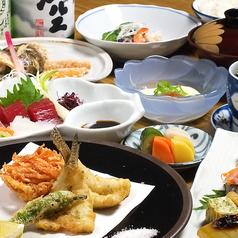 八千代 浜松のおすすめ料理1