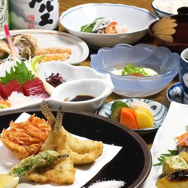 日本料理 八千代 浜松のおすすめ料理1