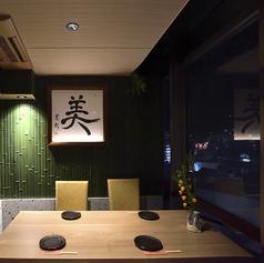 欅屋 びくらの特集写真