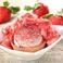 凍結かき苺とアイスクリーム