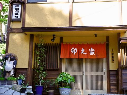 会津の奥座敷。東山温泉街の一角にある細くて急な上り坂を行くと、店の外観が見える。