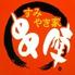 串陣 多摩センター店のロゴ