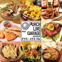 PUNCH LINE GARAGE パンチラインガレージ 川越店のコース写真