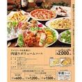 【お得なパーティーコース3】ファミリーやお友達と!4種の肉盛りプレートとピザ、お食事が選べる満足コース