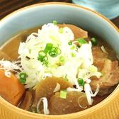 砂町酒場 南砂町店のおすすめ料理3