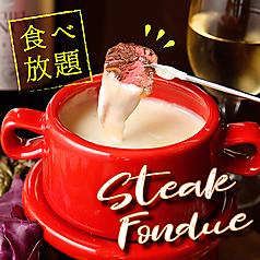 肉バル ベジリッチ 新潟駅前店の特集写真