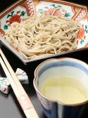 青山 浅田のおすすめ料理3