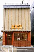 鶏田村 奈良駅のグルメ