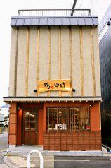 鶏田村の写真