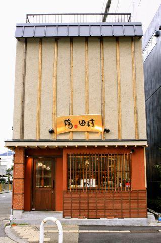 お店の全てがこだわりです!木と土をテーマにした温かい空間と美味しい串焼きの店。